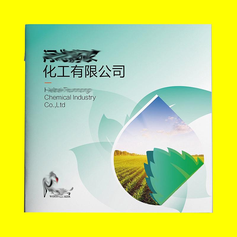 肥料包裝設計28.jpg