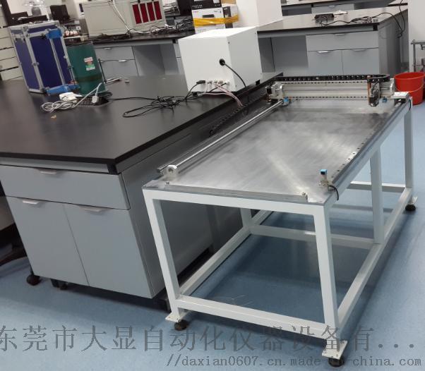 DX8812非金属材料带状不平度试验机.jpg