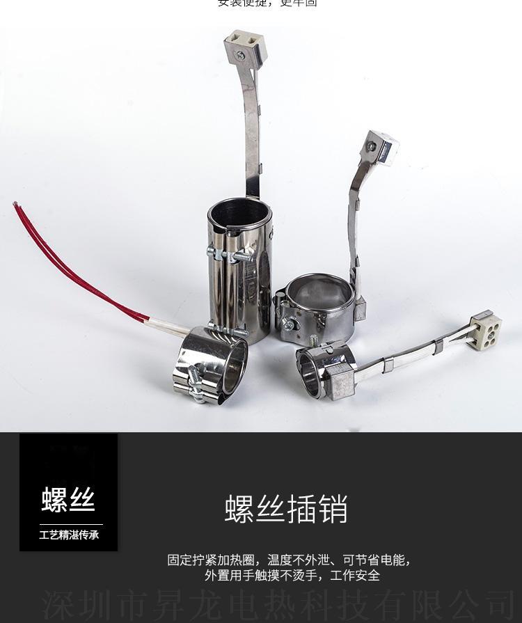 加熱圈220v注塑機射嘴陶瓷電發熱圈131203235