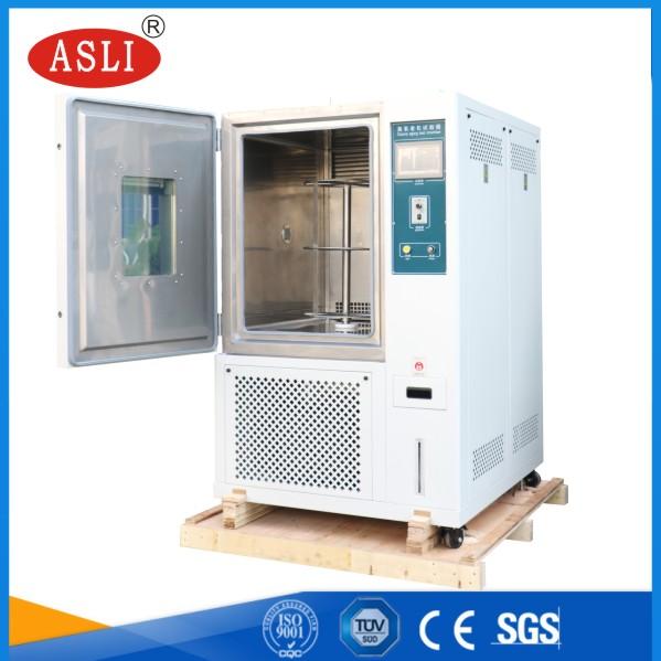 襄樊臭氧老化测试箱 进口臭氧老化试验箱工作原理149943545