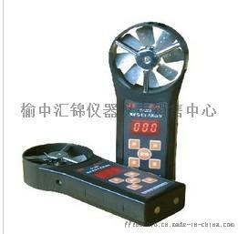 西安哪里有卖风速仪13891857511870954225