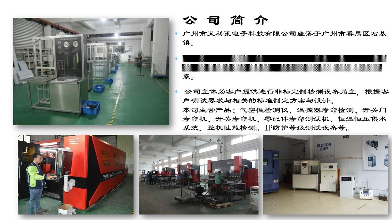 洗衣机测试  洗衣机性能检测设备 QX-9851114584595