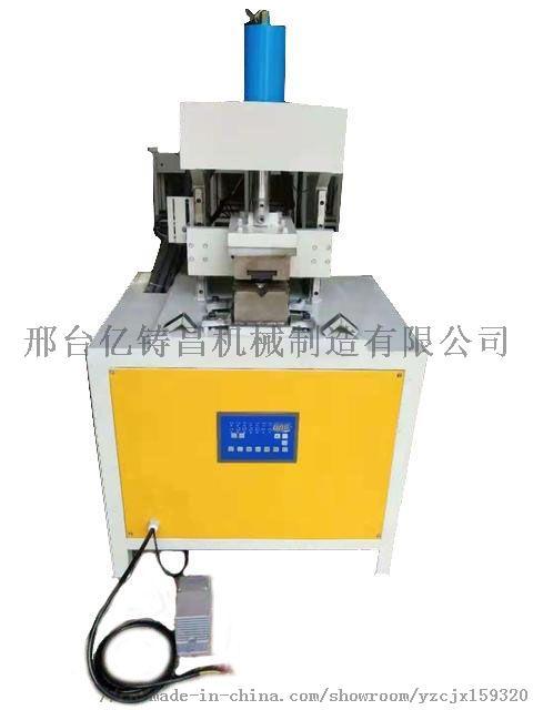 廠家直銷方管直角衝角機 最新產品高效率高生產800749402