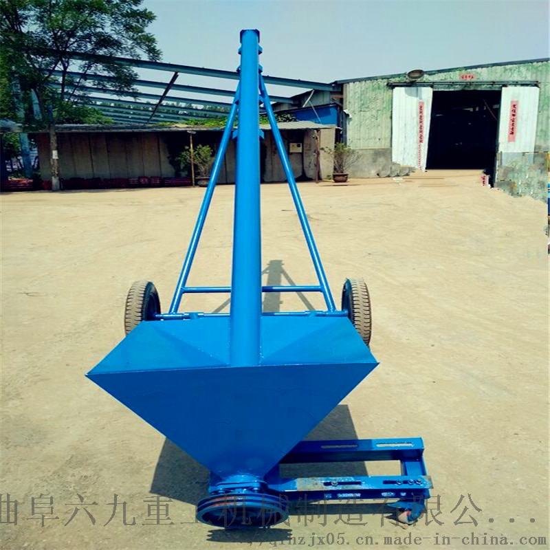 干粉砂浆上料用螺旋提升机Lj8 u型绞龙输送机129737602