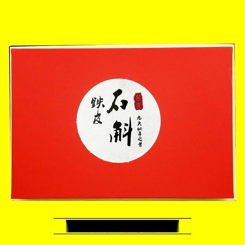 药品礼盒包装盒24.jpg