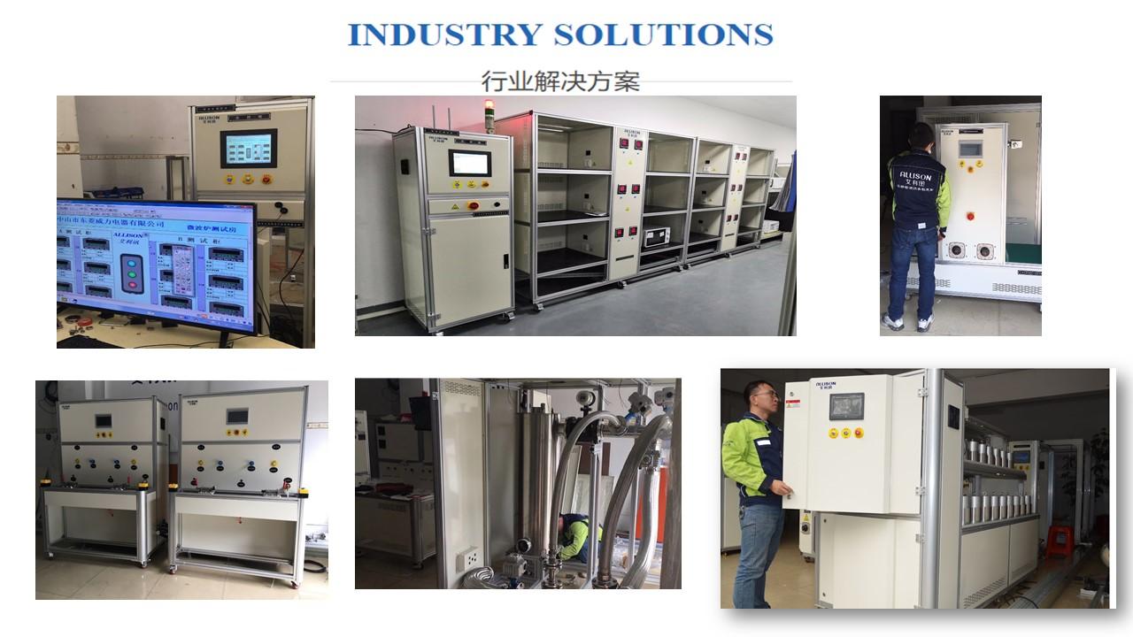 洗衣机测试  洗衣机性能检测设备 QX-9851114584615