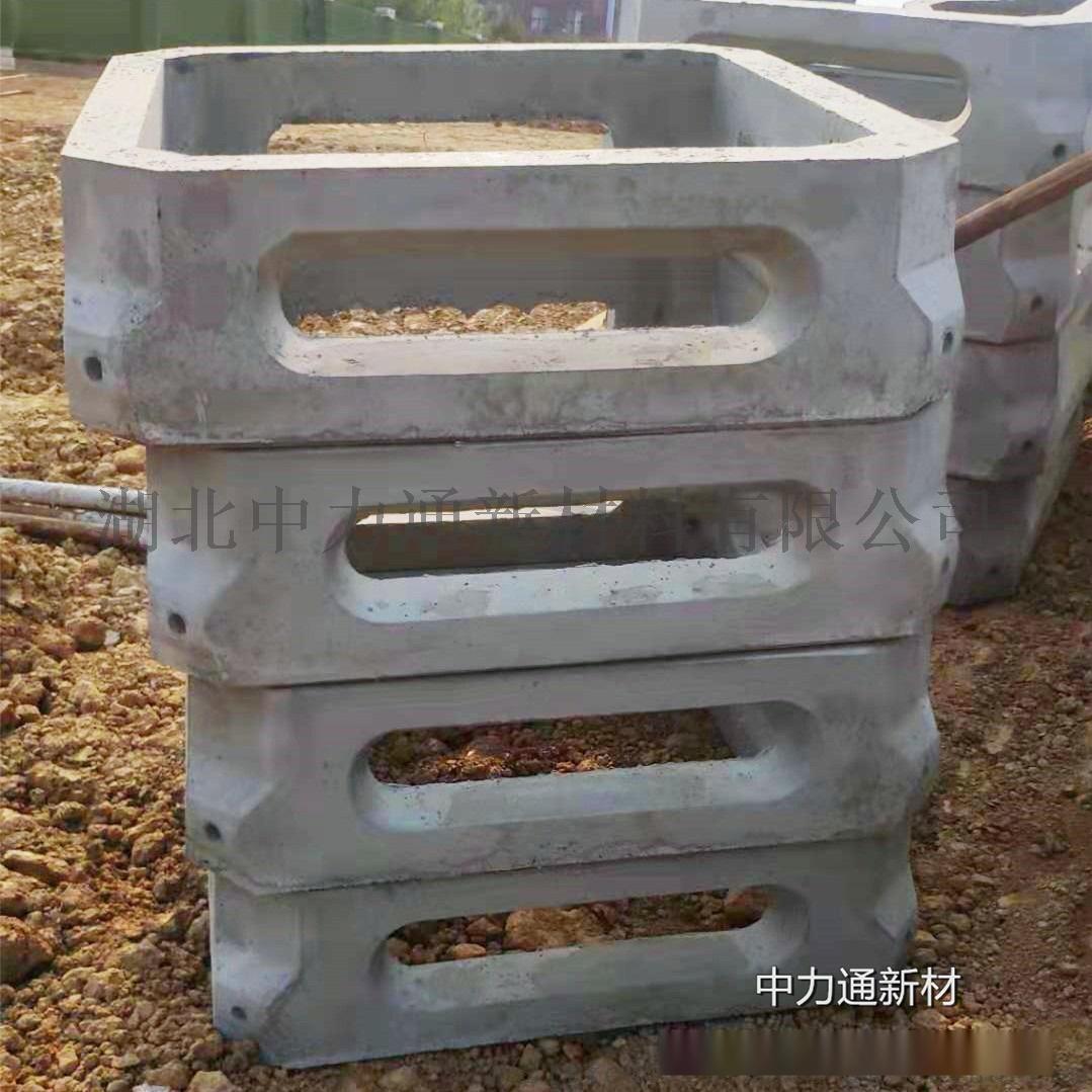 混凝土生态平铺护坡 中力通平铺护坡 生态框平铺护坡890159705