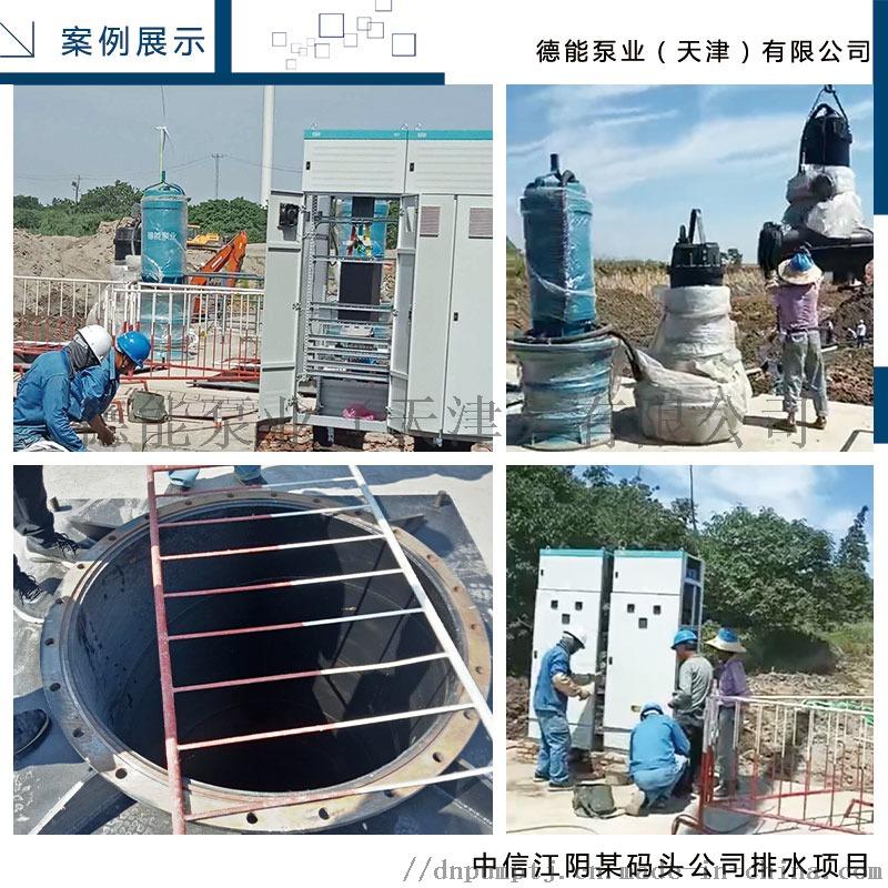 中信江阴某码头公司排水项目.jpg