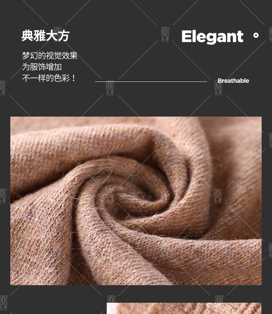 兔毛混纺纱-_11.jpg