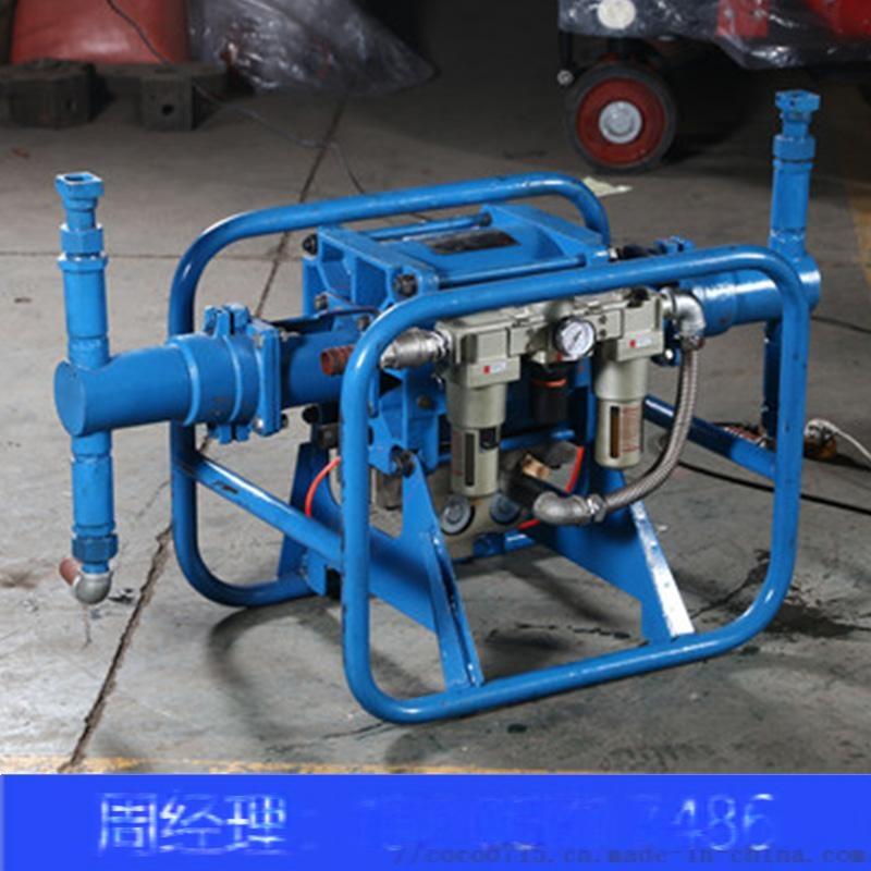 气动注浆泵 (7).jpg