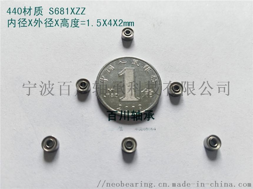 复件 S681XZZ 1_副本.jpg
