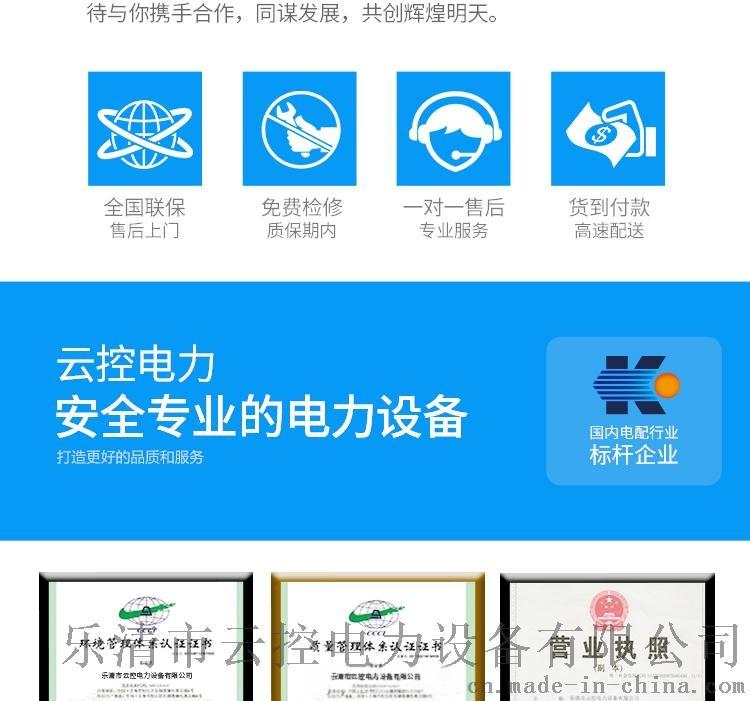 2_看圖王(45)_04.jpg
