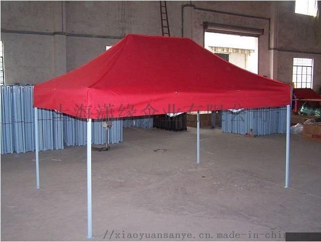 2X3米折叠帐篷.jpg