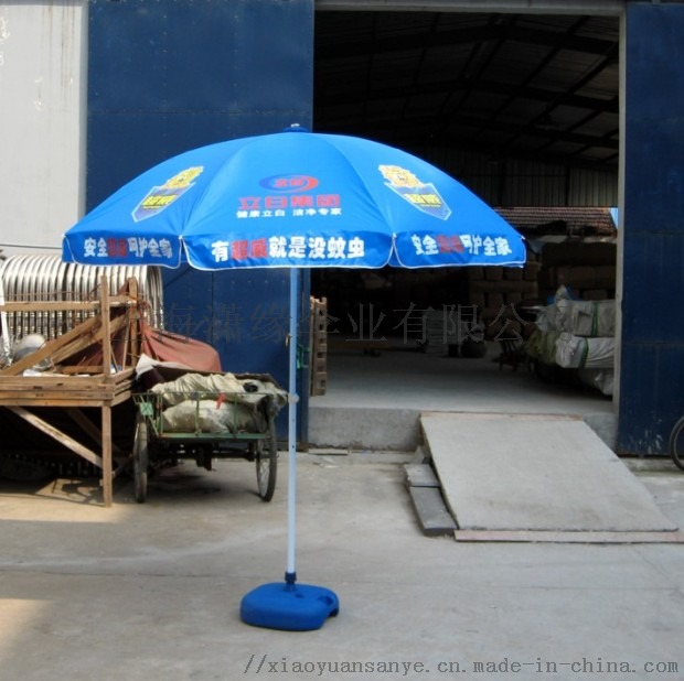太阳伞1.jpg