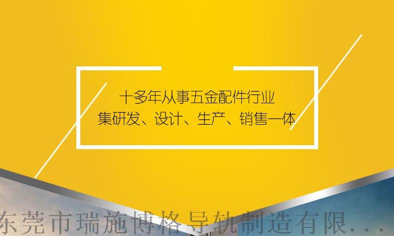 详情页_01
