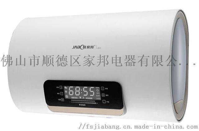 电热水器4.jpg