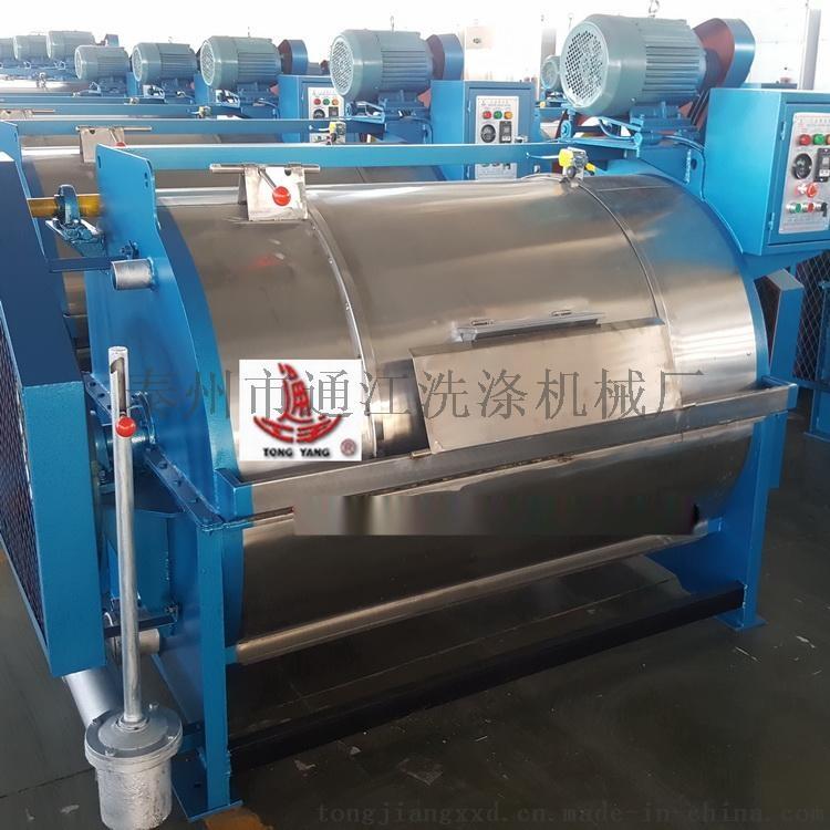 洗水机 工业洗水机 服装洗水厂专用洗水机设备54650635