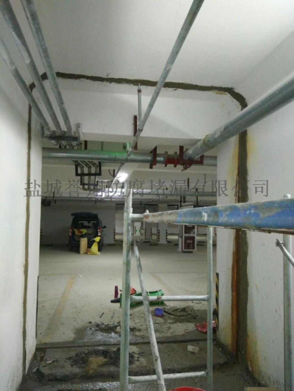 南通启东地下室连通口伸缩缝带水补漏、堵漏技术813881462