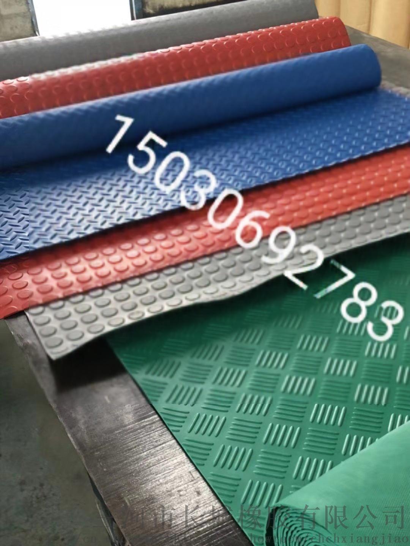 廠家直供,橫條紋防滑膠墊,條紋膠板,日本橫溝800739115