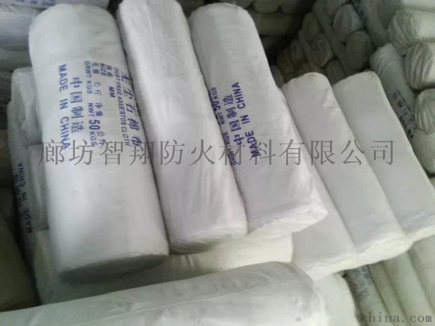 耐热电焊无尘石棉布厂家777845012