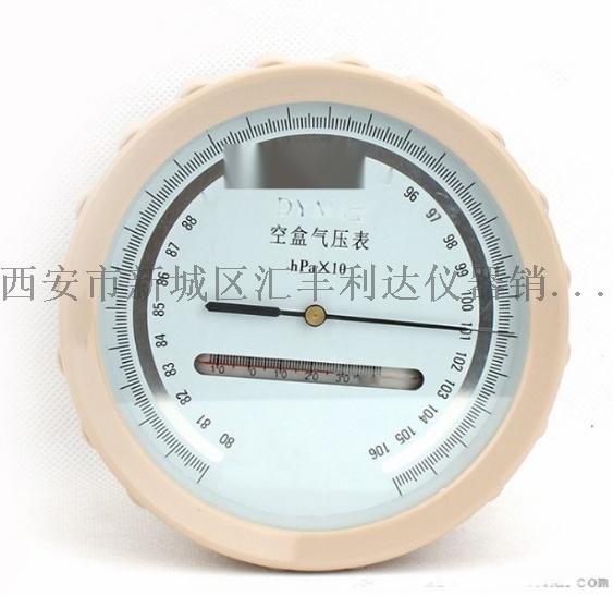 空盒气压表,DYM3空盒气压表,大气压力表807348615