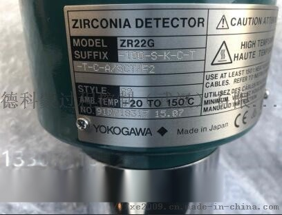 横河氧化锆ZR22G-100-S-K-C-T-T-C-A/SCT/F2探测仪湿度计806919125