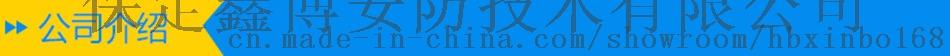 酚醛樹脂防火隔板全網直銷 電力專用防火隔板價格70143415