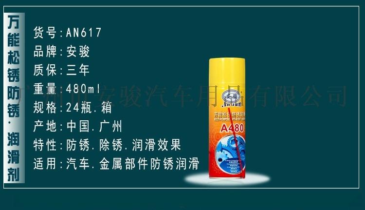 安骏-全系列产品-W_10.jpg