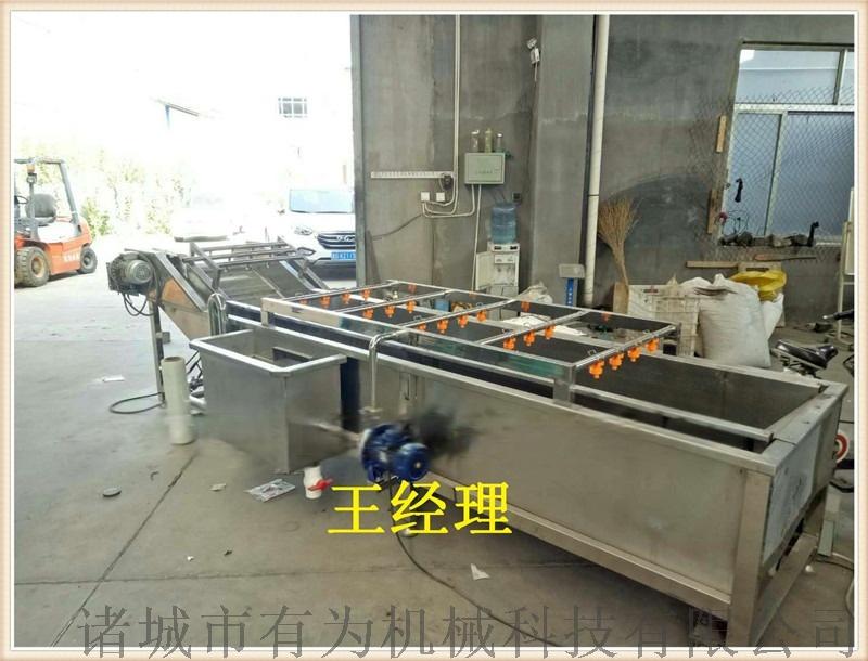 清洗機28.jpg