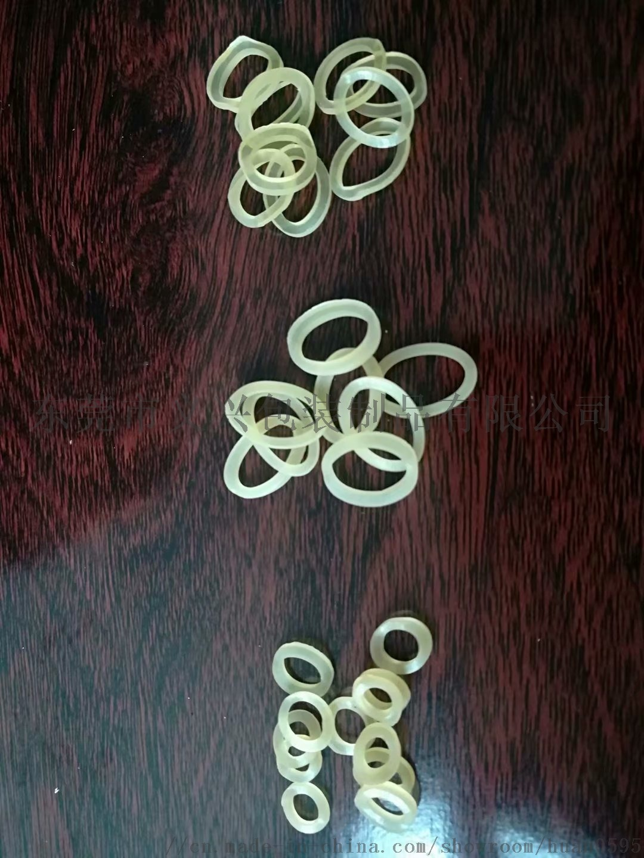 密封橡膠圈,密封橡皮筋,頭飾橡皮圈,天然橡膠87290435