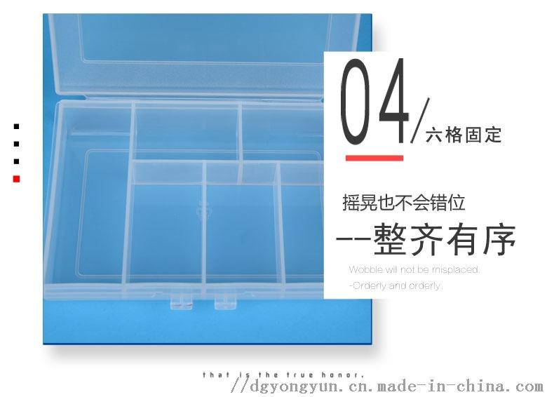 108透明详情_05.jpg