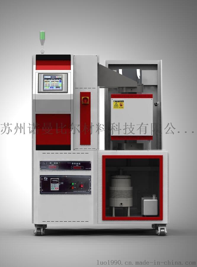 长沙陶瓷金属材料刀具真空焊接机/炉66068435