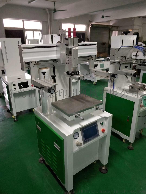 陶瓷电阻丝印机导电银浆网印机石墨烯涂料丝网印刷机91548315