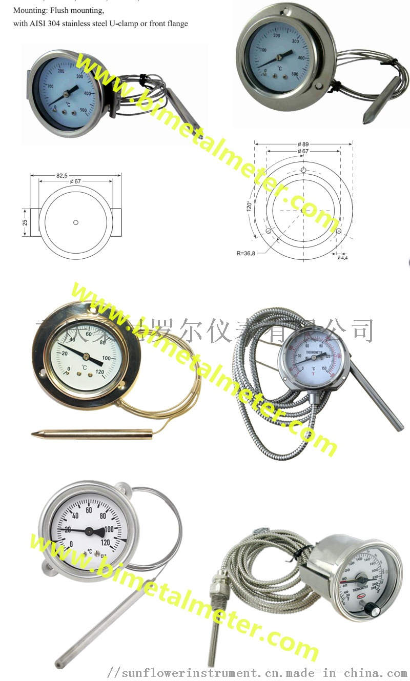 capillary oven thermometer.jpg