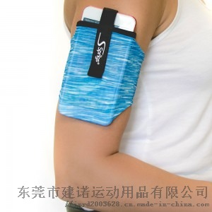 552227-Armband-Blue-Melange-Functional-300x300.jpg