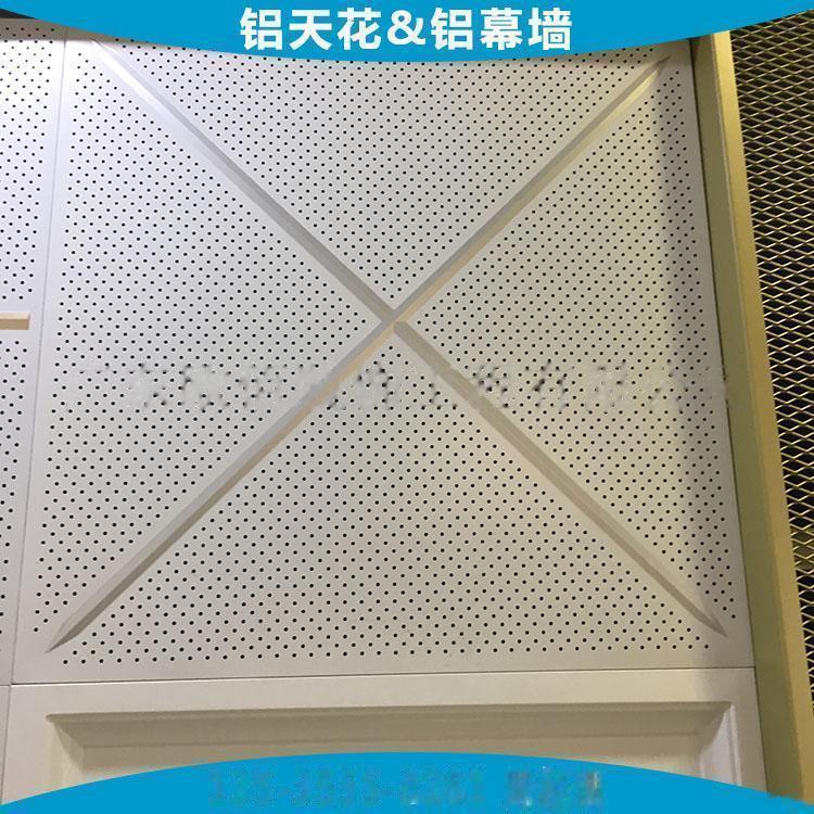 6、宇诚新款天花 (16).jpg