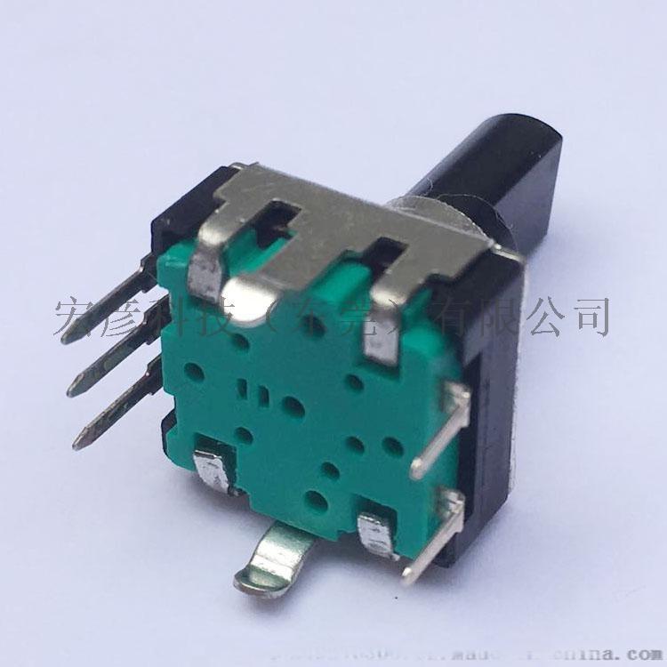 EC12旋轉編碼器5腳帶開關塑膠柄音量旋鈕782494512