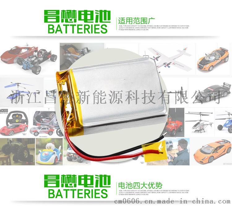 智能手表锂电池3.7v704060 2000mah聚合物充电锂电池计步器64350885
