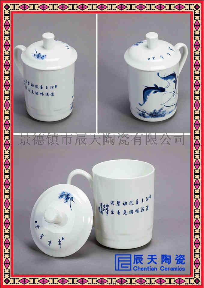 创意卡通陶瓷杯 订做双层陶瓷茶杯 订制纯色陶瓷茶杯60884245