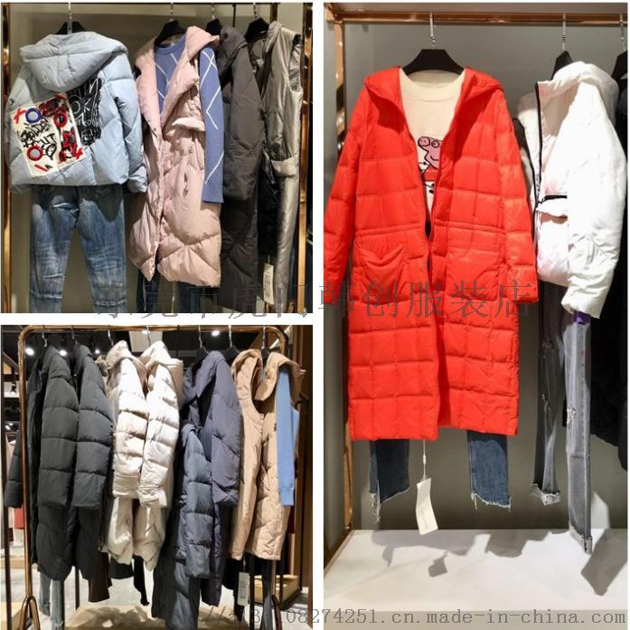 便宜女装棉衣外套时尚韩版羽绒服中长款外套清货765925072