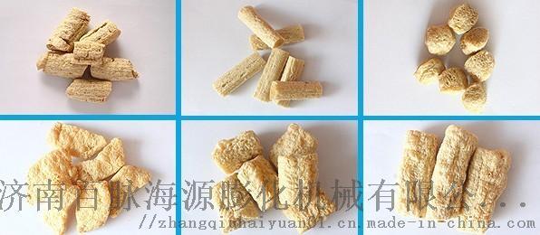 大豆组织蛋白1.jpg