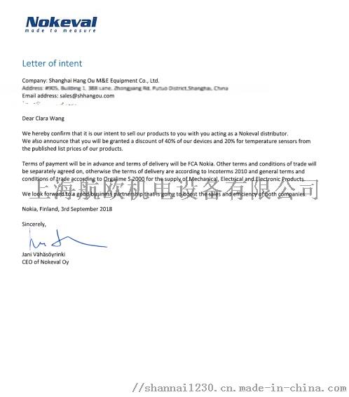 NOKEVAL工廠授權上海航歐中國區代理773606282