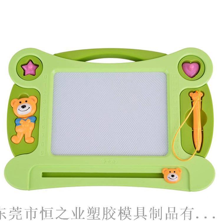 弯管模具外壳订制加工 儿童早教写字板塑胶外壳 (5).jpg