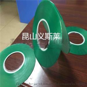 PET绿色高温喷涂胶带 耐高温绿色胶带.jpg