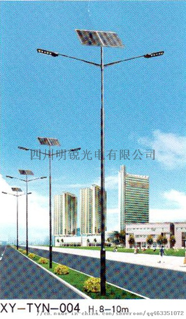 供應四川地區太陽能路燈94471642