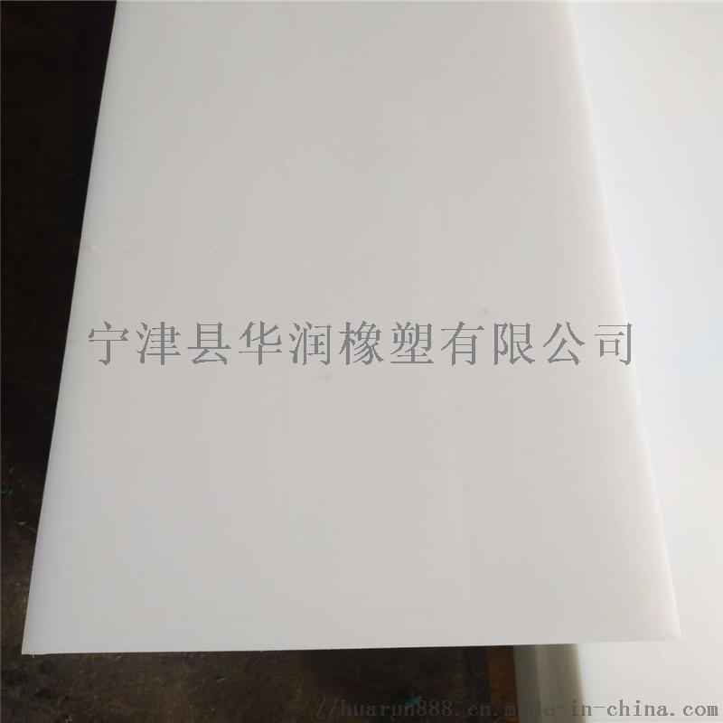 pp板材厂家供应直销763782952