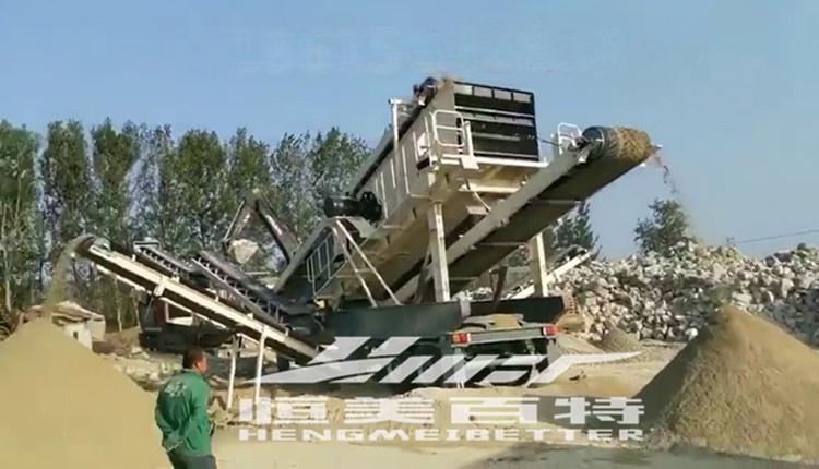山東石料移動式破碎機 石灰石破碎機廠家直銷71664812