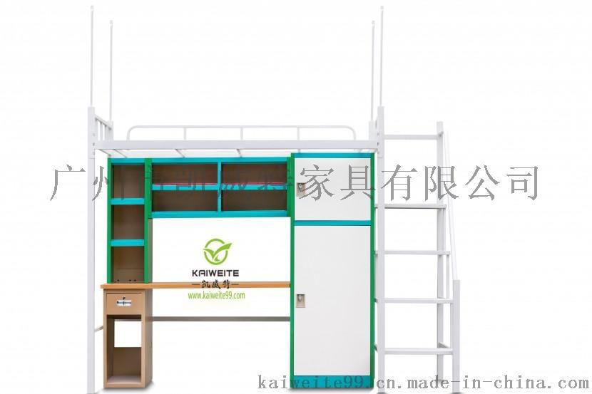 长沙学生宿舍用公寓床103024 (46)