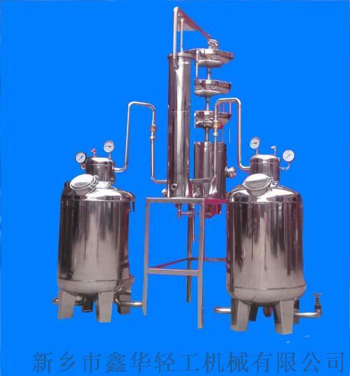 蒸馏设备.jpg