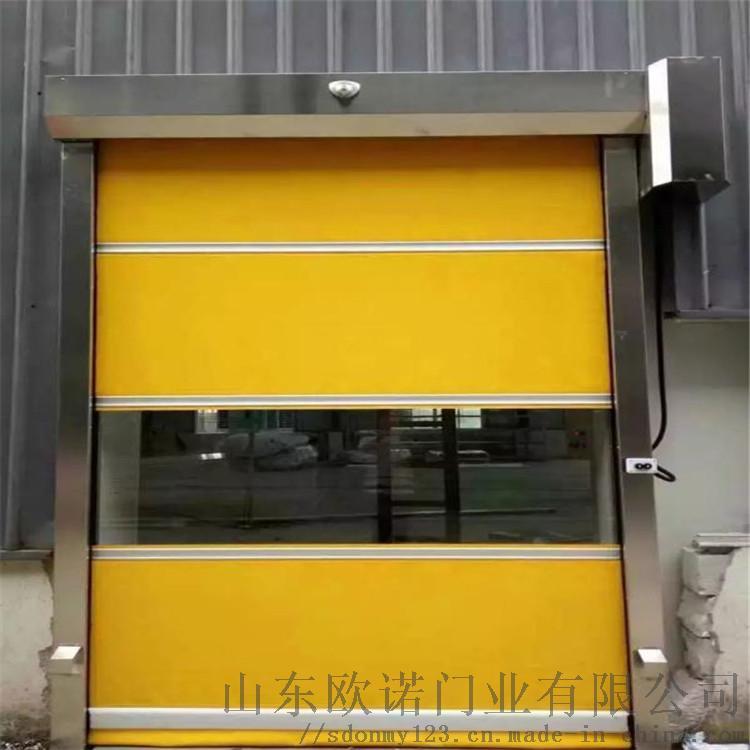 SKJ1600型PVC快速卷帘门 自动感应快速门59907162